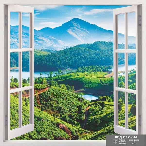 Купить фотообои для стен: Вид из окна