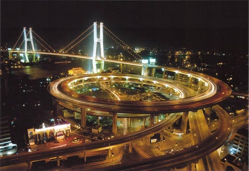 Купить фотообои для стен: Ночной мегаполис