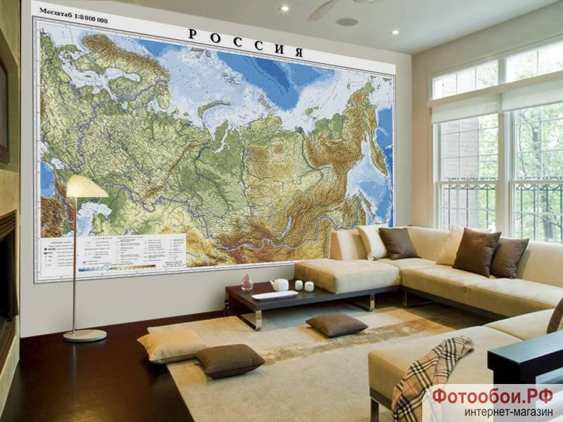 Фотообои в интерьере для спальни: фотообои карта, карта России, в детскую, в кабинет