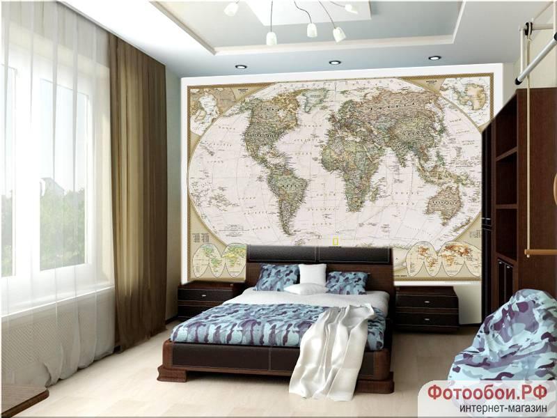 Фотообои в интерьере для спальни: фотообои карта, карта мира, в детскую, в кабинет, для спальни, карты