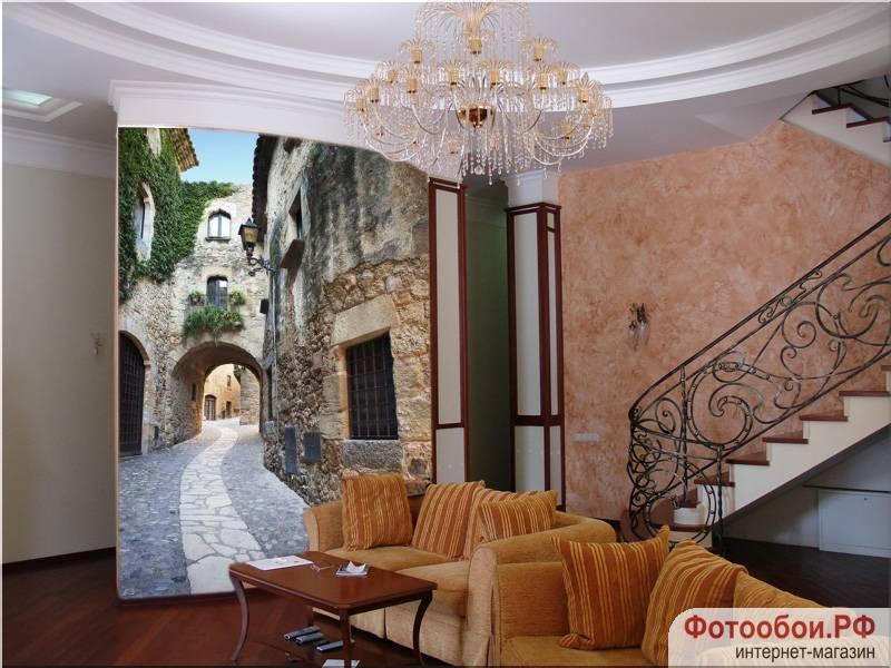Фотообои в интерьере для кухни: фотообои улочки, улочка Испании, древняя улочка, расширяющие пространство, Испания, дворик, арки