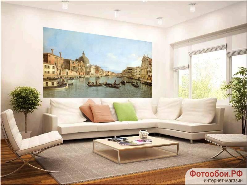 Grand Canal, фреска - фотообои в интерьере