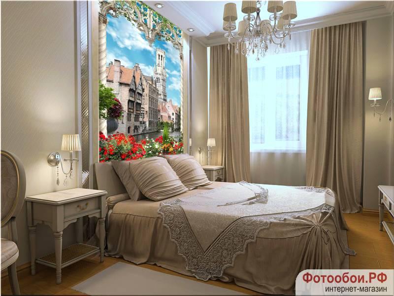 Фотообои в интерьере для кухни: фотообои арки, окна, расширяющие пространство, красивый город, вид с балкона, Гентский канал