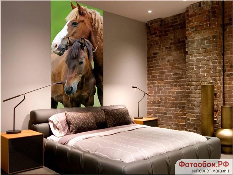 Лошадки - фотообои в интерьере