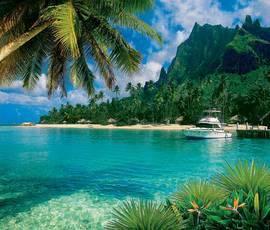 На островах