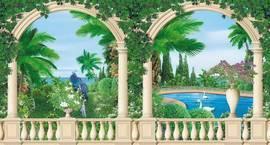 Сад Шахерезады