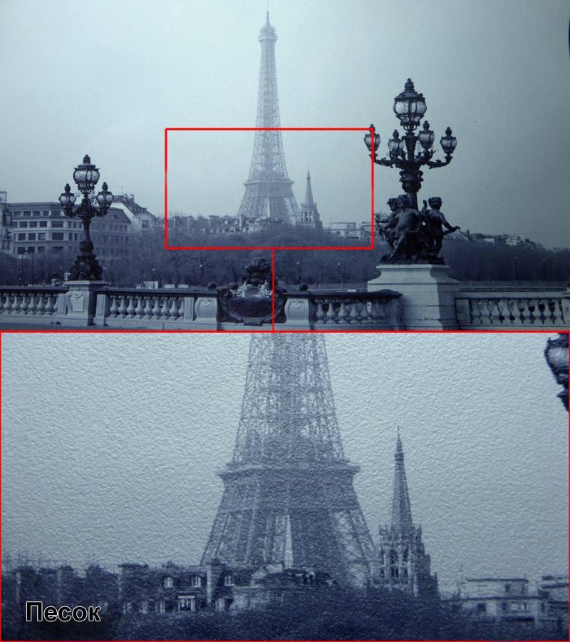 виниловые фотообои на флизелиновой основе, текстура - песок