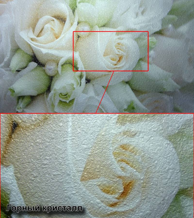 виниловые фотообои на флизелиновой основе, текстура - горный кристалл
